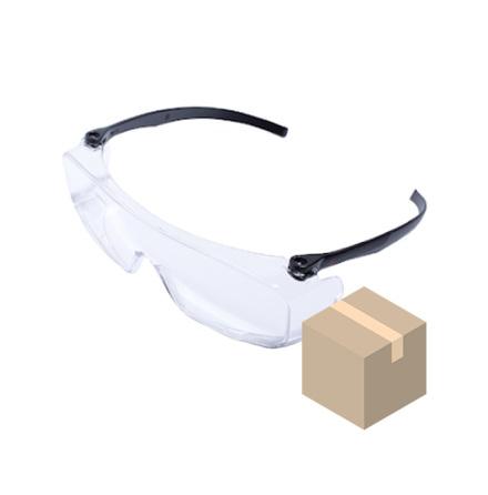 Skyddsglasögon Zekler 39 5-pack